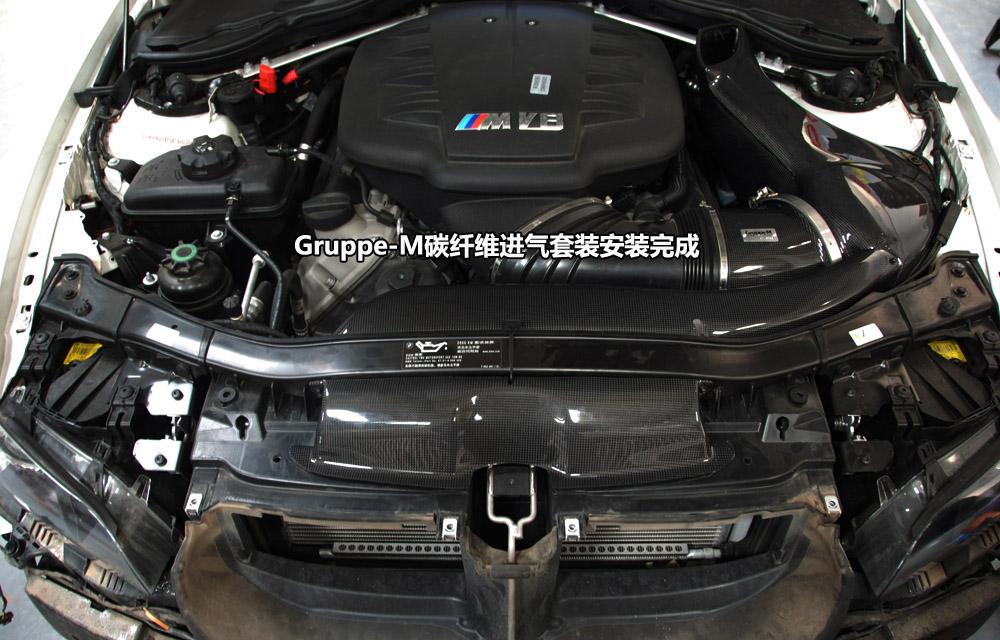 宝马M3改装360FORGED轮毂