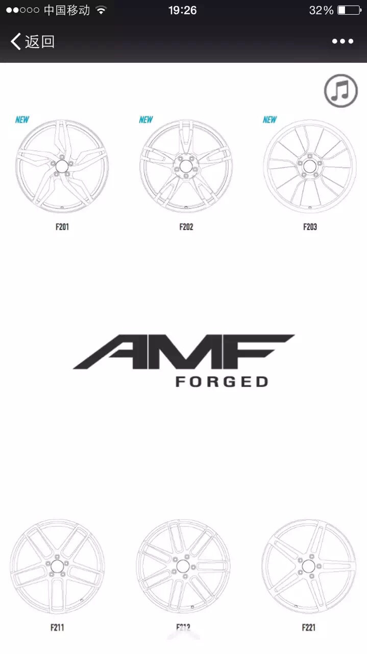美国AMF单片锻造轮圈,北京迪克萨-正品轮圈专业供应商4006169196