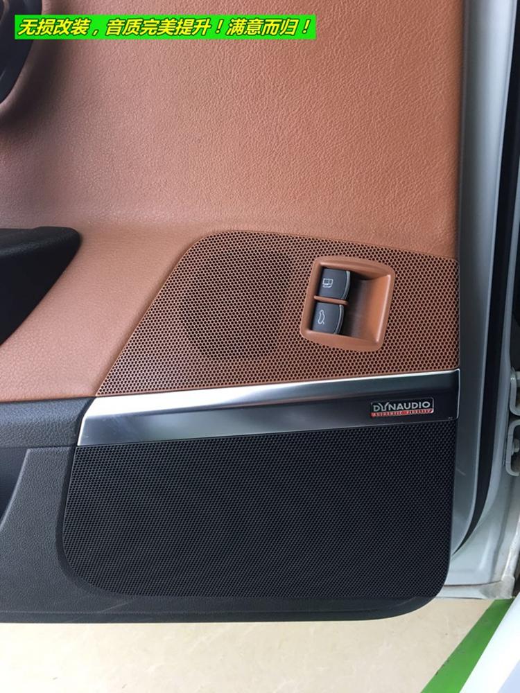 大众CC汽车音响无损改装的好方法
