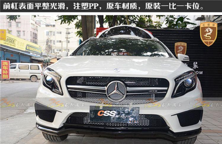 奔驰GLA改装升级GLA45AMG包围广州易龙