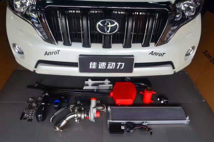 广东茂名 普拉多2700 AnroT涡轮改装