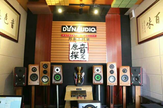 广州御音坊车内音乐 新奥德赛 黄金声学三分频+两门美高原子隔音 效果没得说