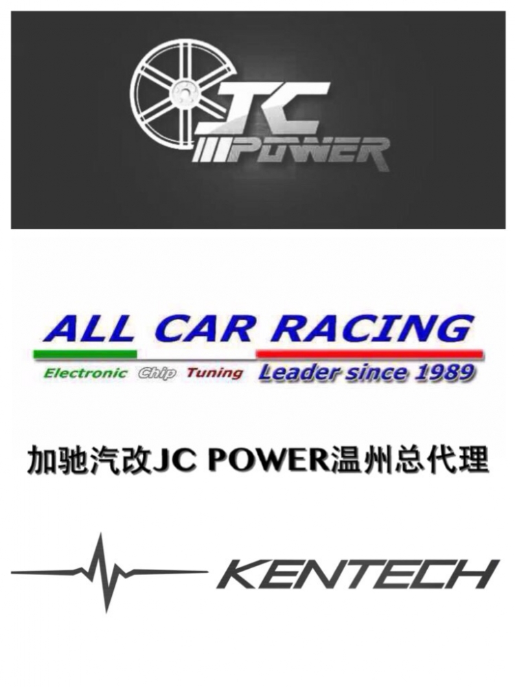 kentech for BMW E71 X6中尾段