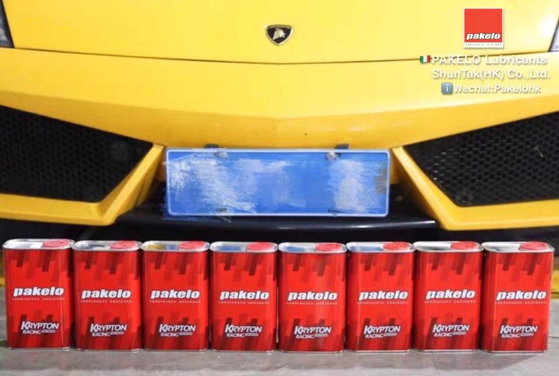 Pakelo帕克龙 Wechat工作号:pakelohk 欢迎咨询了解零批业务