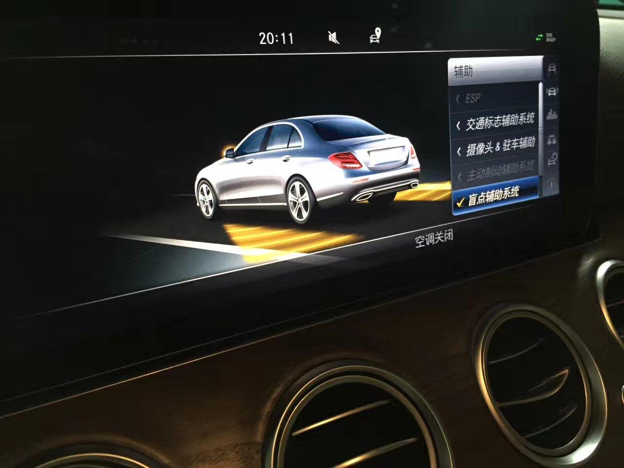 深圳奔驰新E,矩阵大灯,照射你的大路