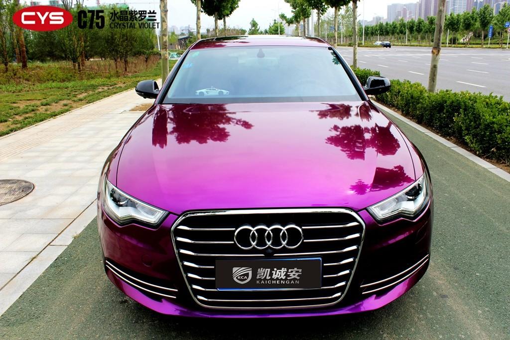 四川青羊奥迪A6水晶紫罗兰汽车改色贴