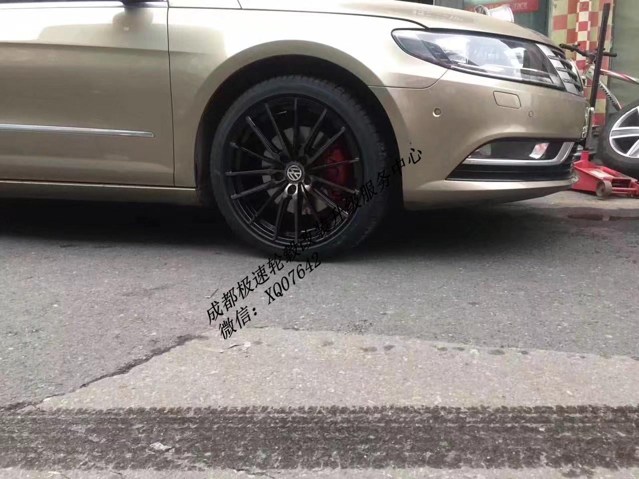 大众CC轮毂改装升级18寸极速轮毂装车案