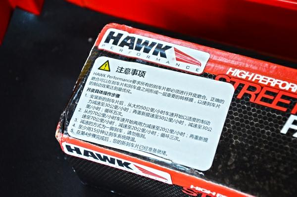 大众高尔夫7GTI更换HAWK STREET5.0高性能刹车片