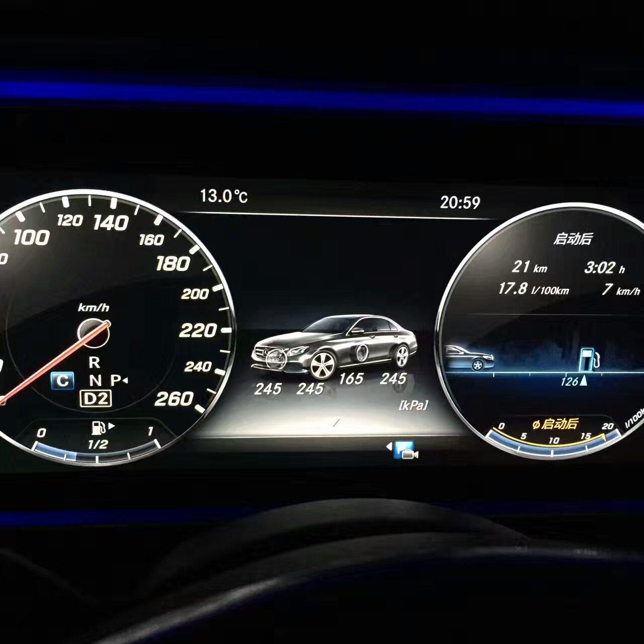 昆明奔驰新E加装胎压监测,好用实惠。