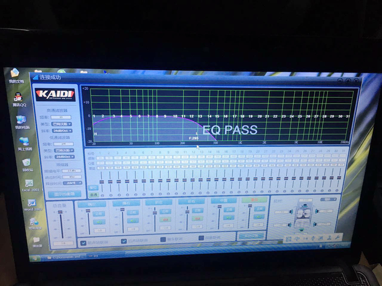 大众速腾音响升级,凯笛D2SDSP好音质担当
