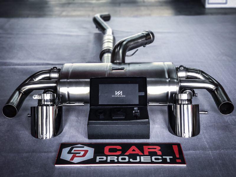 BRZ升级VHP可变阀门排气