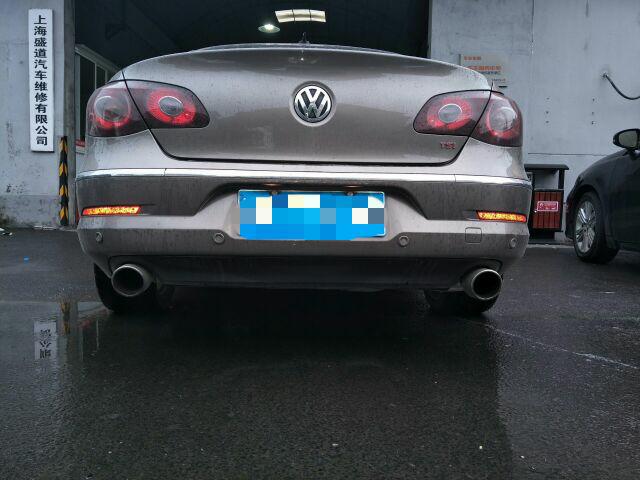 大众CC 2.0T   改装  德国Repose中尾段双边单出阀门排气,选装了101的大尾嘴,外观逼格提升新高度,声浪暴躁浑厚!