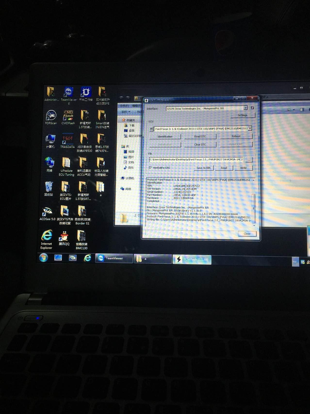 新福克斯2.0自吸夜刷ECU程序… 原车数据:170匹/202牛 刷后数据:192匹/235牛