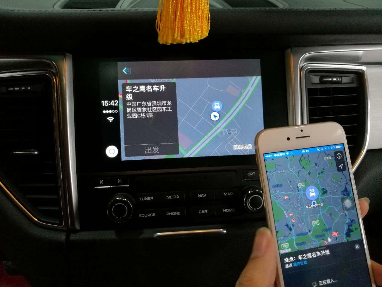 昆明保时捷马卡GTS激活原厂carplay模块。