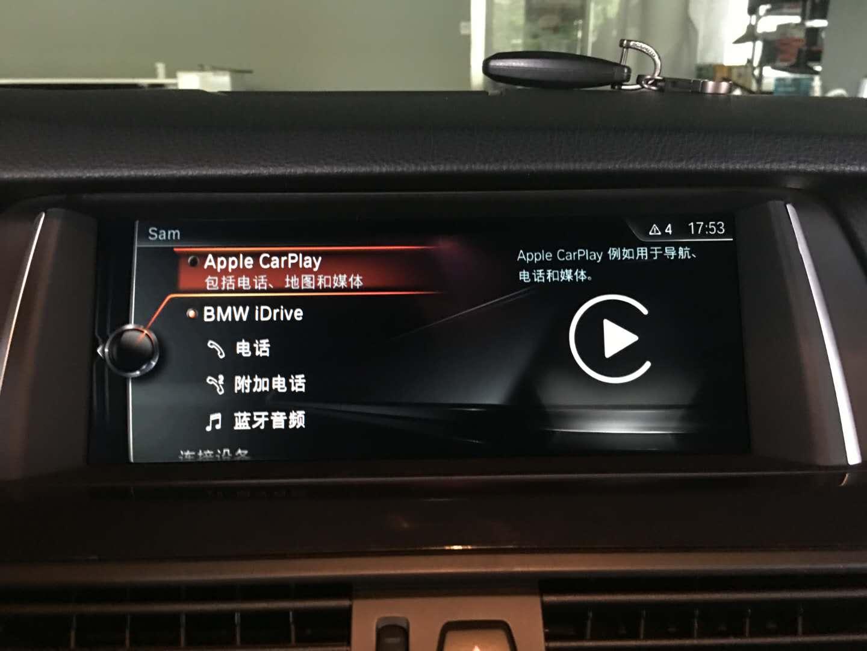 昆明宝马5系升级EVO,ID5,carplay。