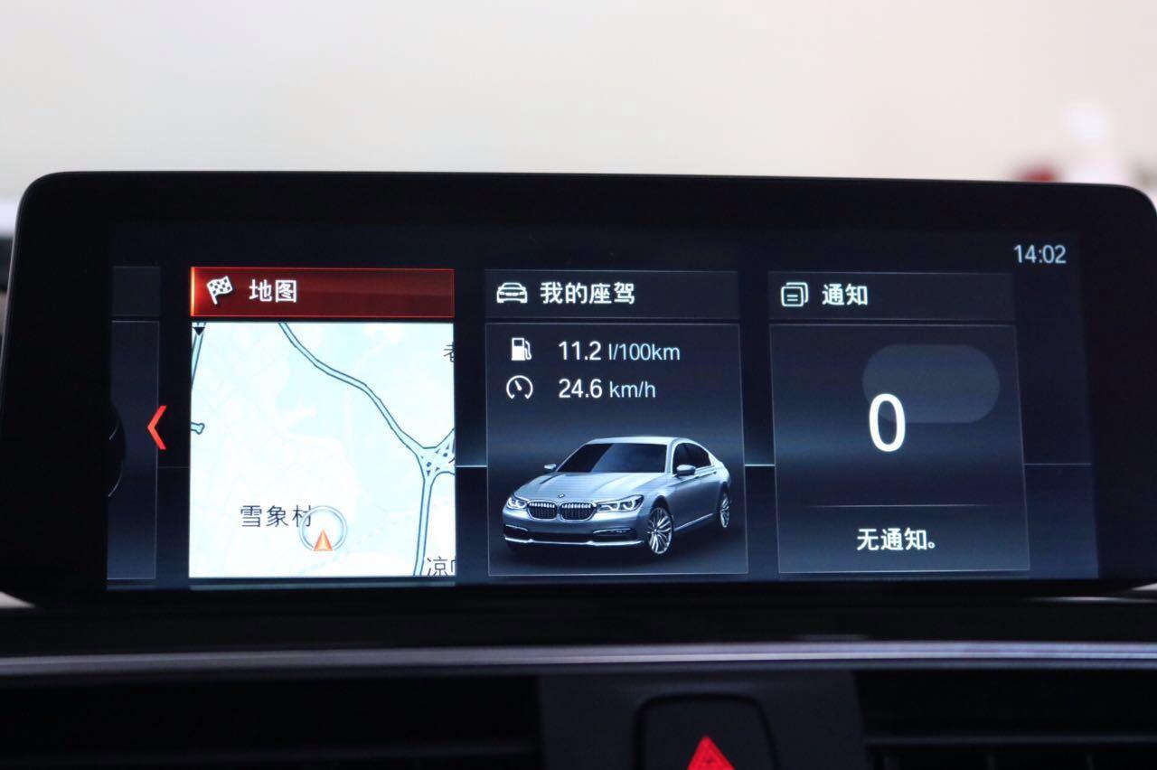 深圳宝马3系升级EVO+ID6,carplay系统