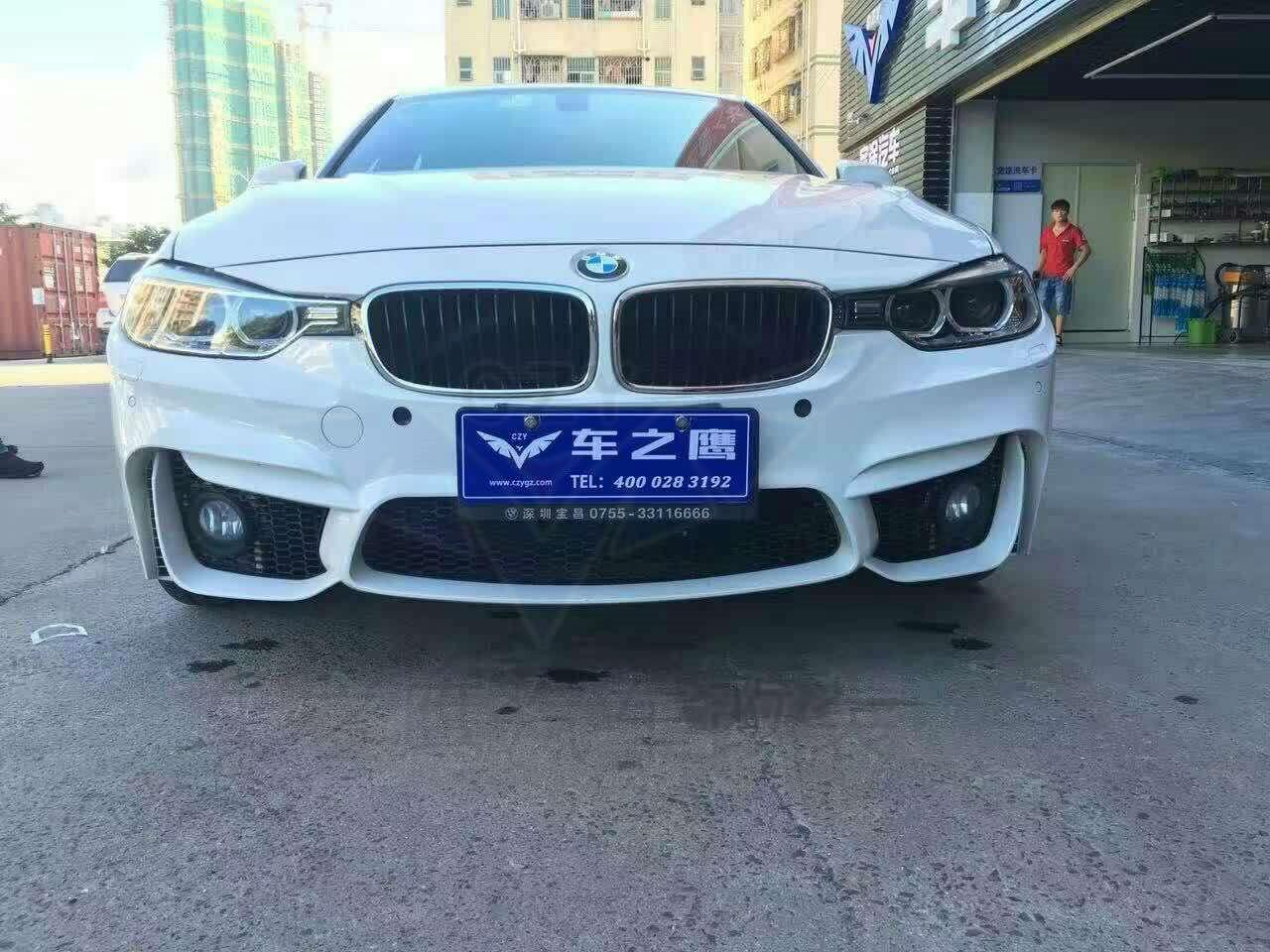深圳宝马3系长轴距改装M3包围,PP材质、