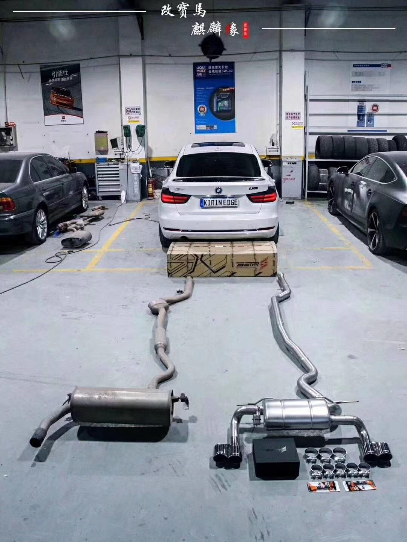 宝马3系GT改装SETRS中尾阀门排气