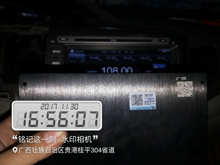 思域音响改装,8音度X1S DSP给您好音质