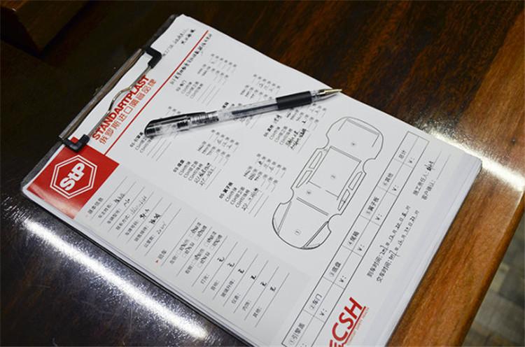 武汉车改坊俄罗斯STP隔音测试只需99