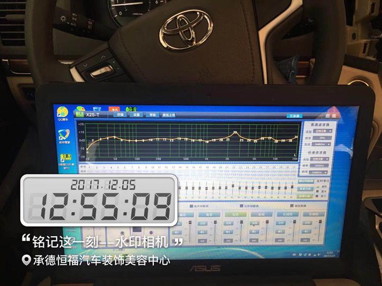 酷路泽音响改装8音度DSP,只为更好音质