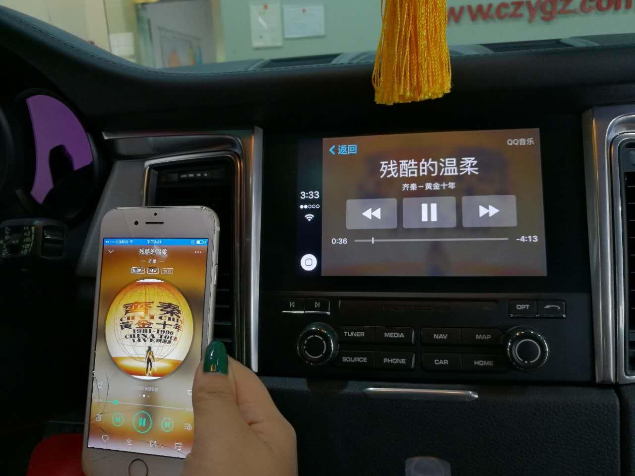 深圳保时捷马卡GTS激活原厂carplay系统。