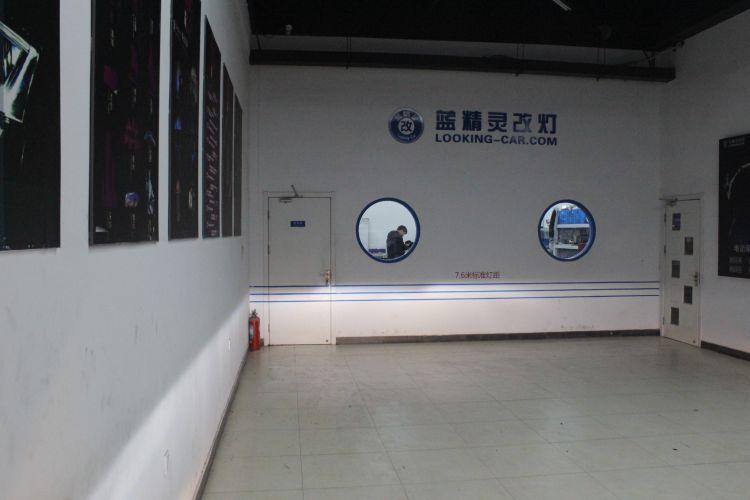 讴歌MDX车灯改装海拉5双光透镜氙气灯