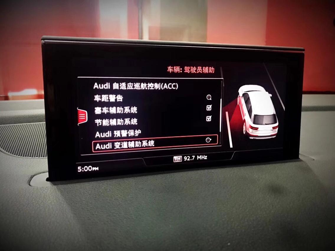 奥迪Q7 原厂功能升级案例
