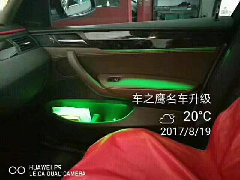 昆明16款宝马X4改装八色呼吸氛围灯。