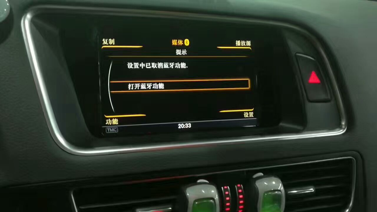 昆明新款奥迪升级原厂MMI人机互联。