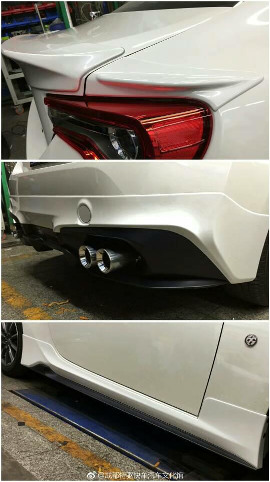 丰田86改装升级TRD包围、排气! 对,玩车有态度,我们改车也有态度! 同时给TRD疯狂打CALL,产品质量、做工、设计、合缝度、车漆、安装细节很赞[强]