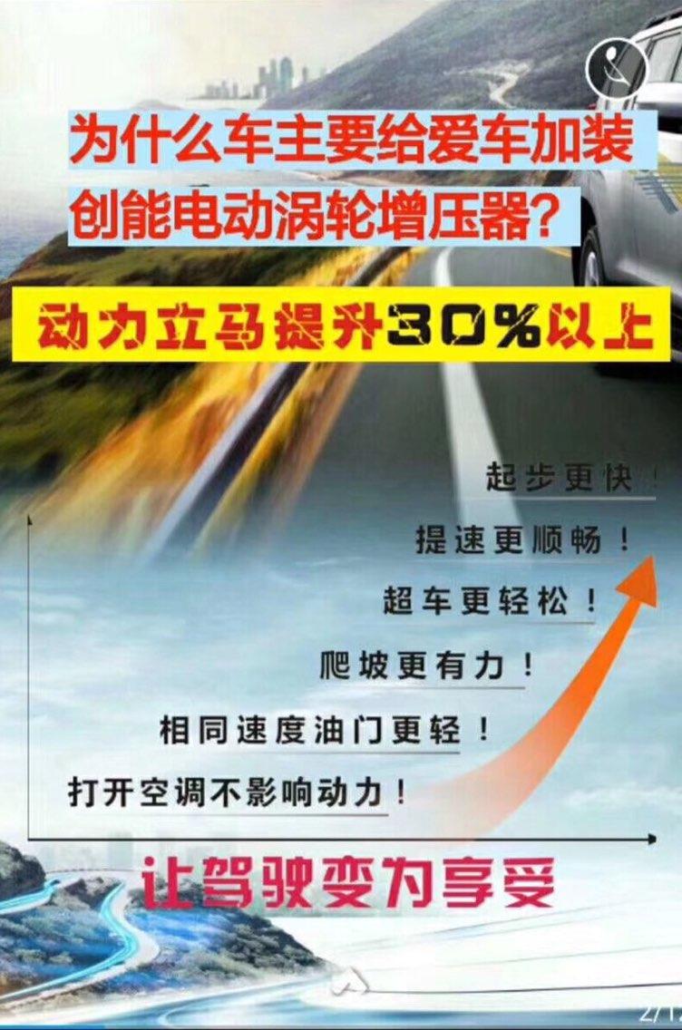 马6~曾经的弯道之王?,加装创能涡轮后遛弯会不会更6?