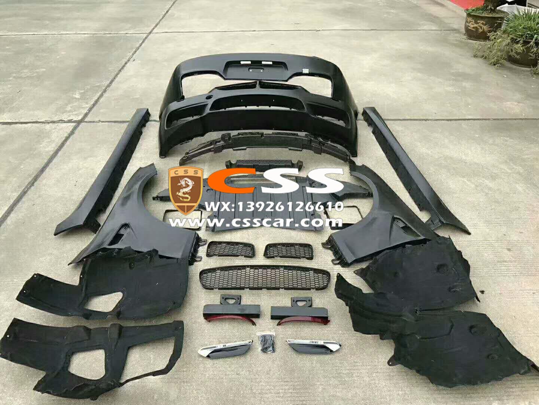 宝马6系改装m6原厂PP材质套件
