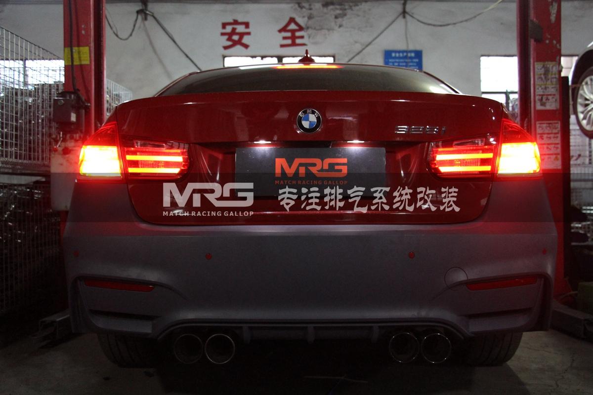 MRG高性能中尾段双边四出阀门排气