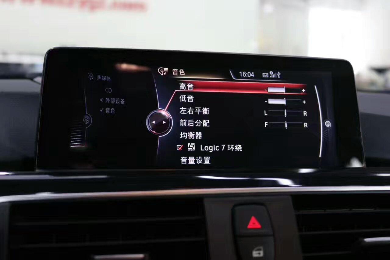 深圳新款宝马3系哈曼卡顿12件套环绕系统