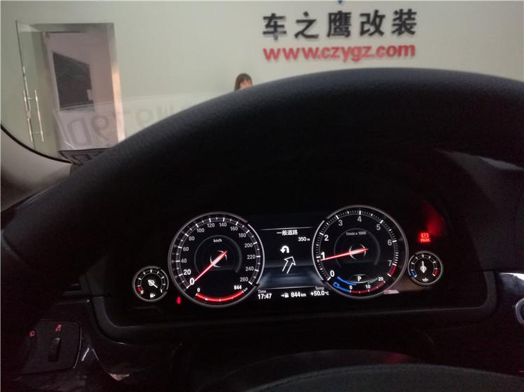 深圳坂田宝马5系改装液晶仪表