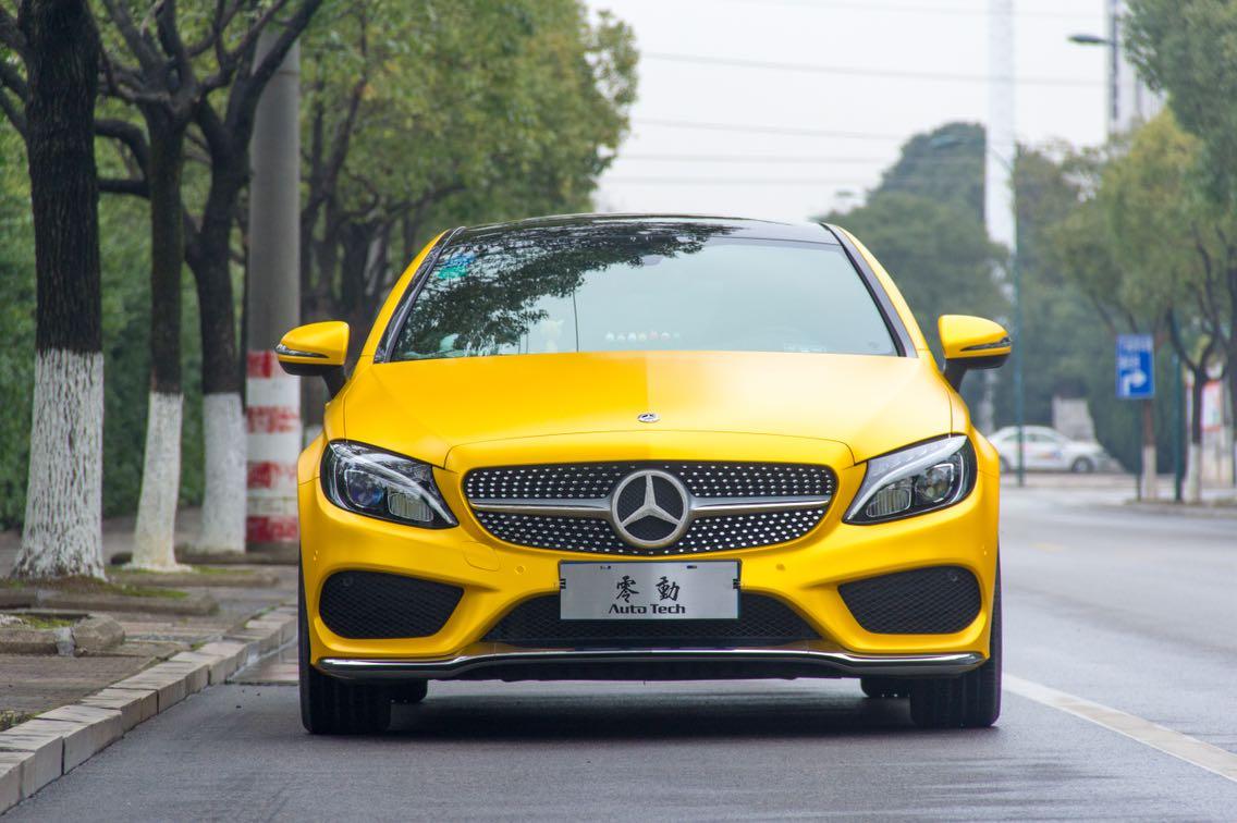 2018款 C200 轿跑 电光黄