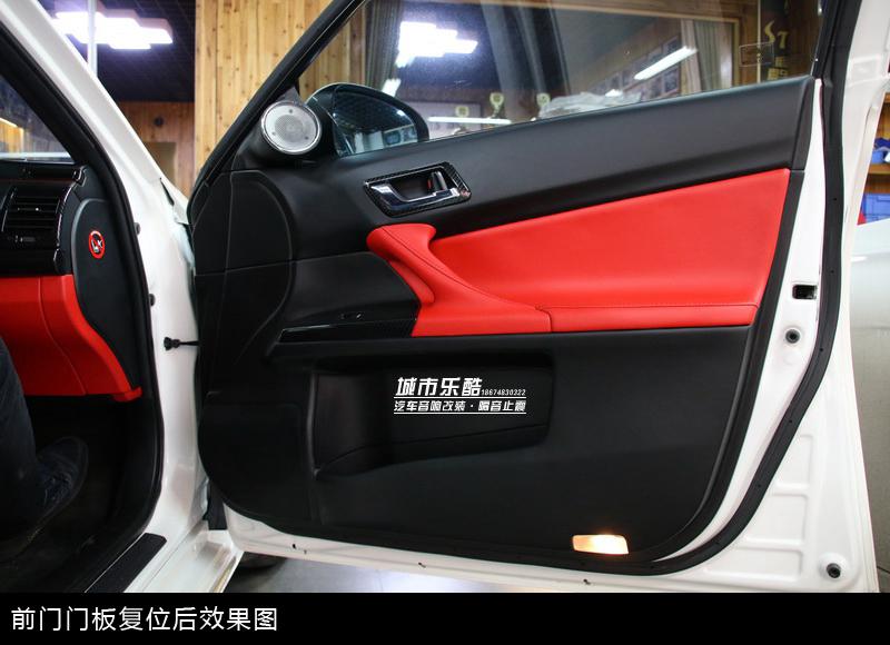 丰田锐志汽车音响改装丹麦绅士宝发烧主动三分频系统长沙城市乐酷