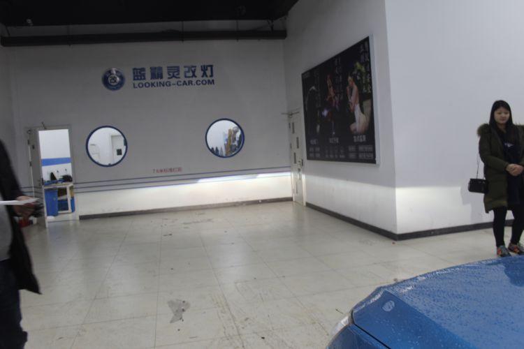 上海比亚迪秦车灯改装蓝定制透镜氙气灯