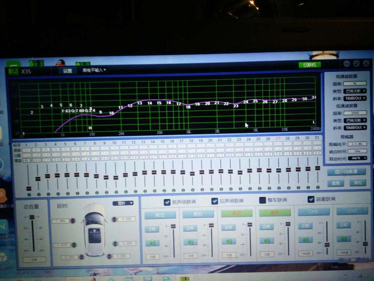 速腾音响改装8音度DSP,让心不再流浪