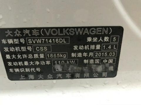 河南洛阳汽车改装 ECU动力升级 大众凌渡ECU升级。