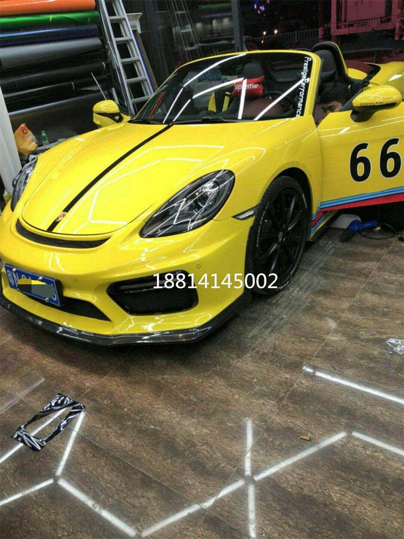 保时捷718改装GT4包围Boxter改装GT4碳纤尾翼