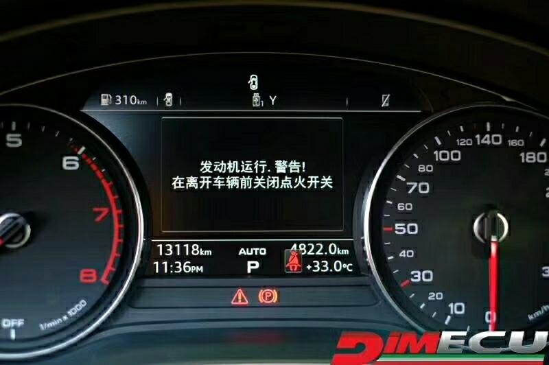 【顶速ECU全国连锁】 升级车型:奥迪A4L 18款 2.0T 原始数据: 190p   320nm 顶速数据: 288p   450nm 提升效果: 加速更加线性,不需要深踩油门就有明显的推背感,整个车辆平顺很多!
