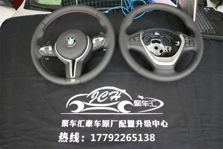 宝马3系原厂328M丁字裤方向盘