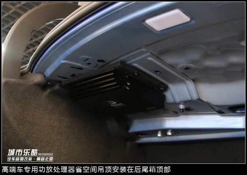 宝马118i汽车音响改装汽车喇叭城市乐酷
