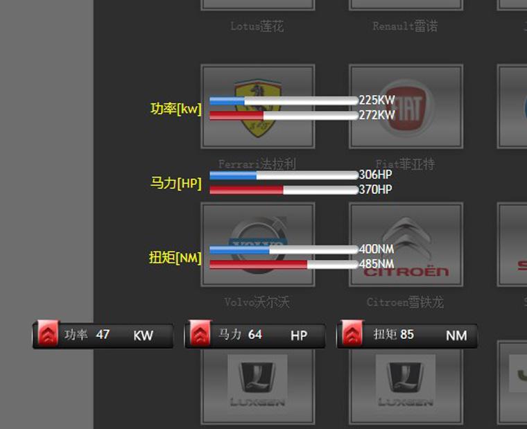 北京宝马X5刷ecu升级改善动力滞后