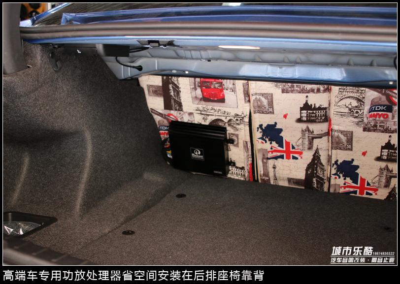 宝马320汽车音响改装长沙城市乐酷音响