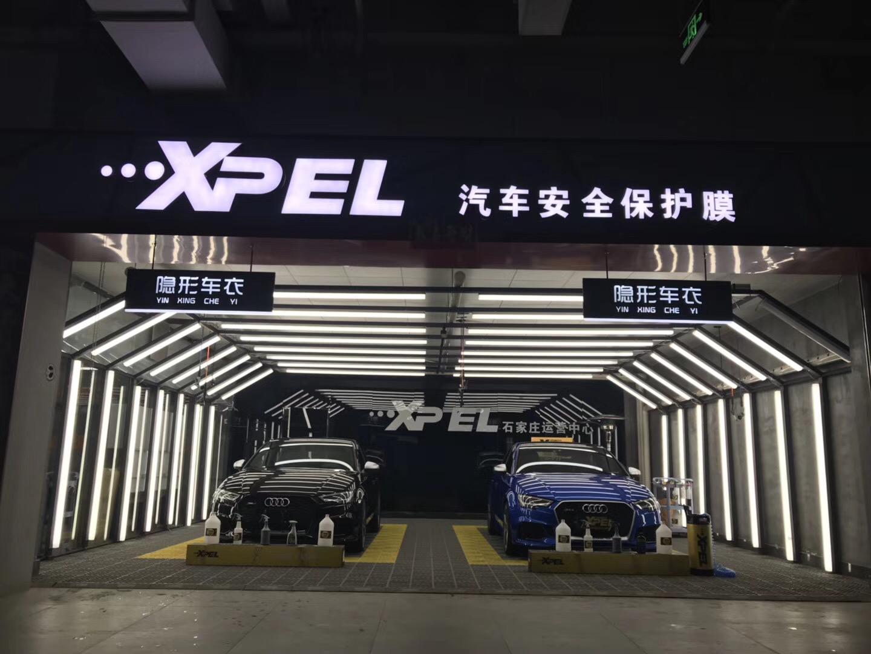 石家庄奥迪RS3贴隐形车衣美国进口XPEL