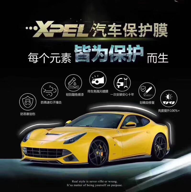 石家庄特斯拉model x贴XPEL隐形车衣