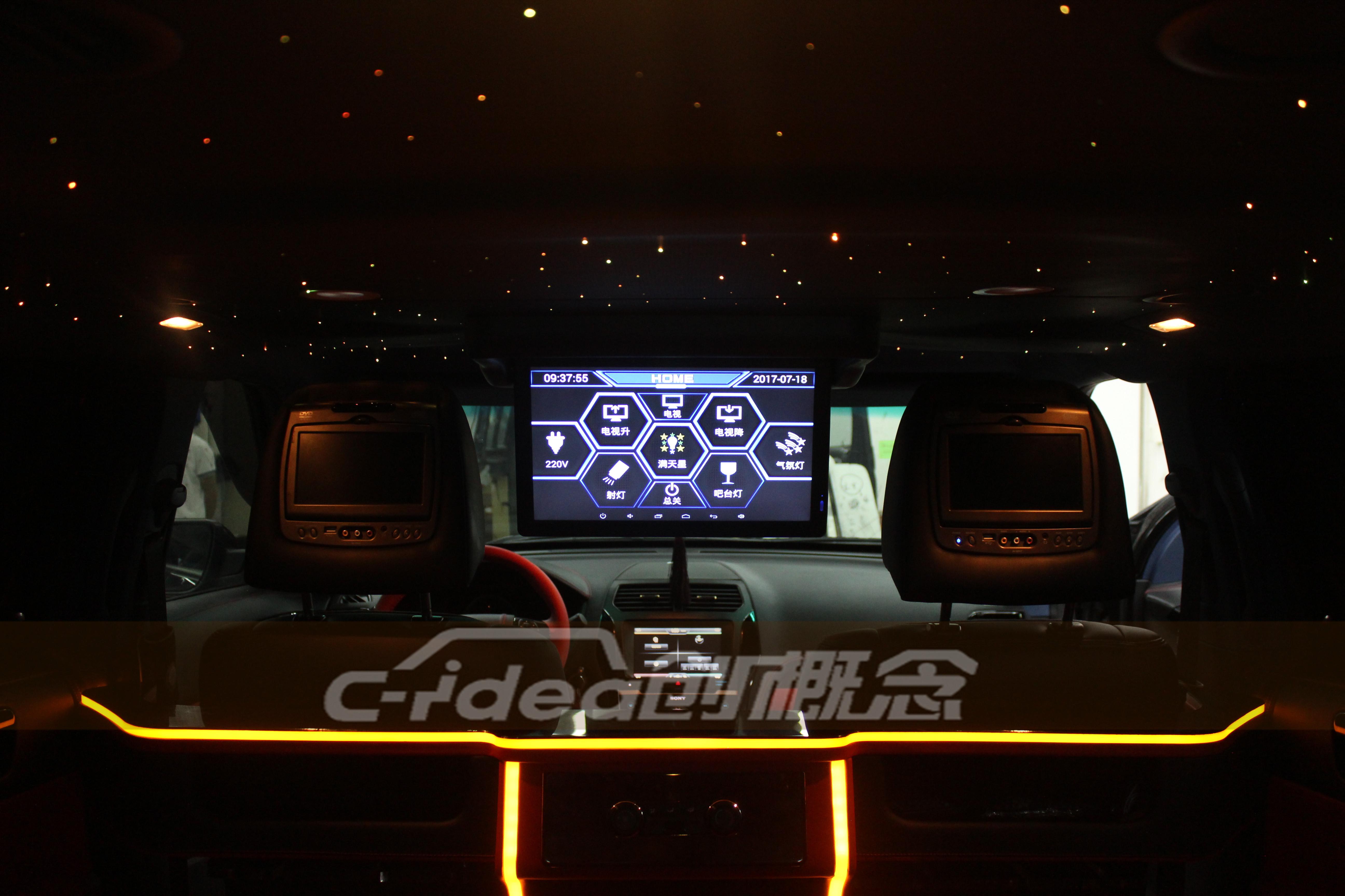 福特探险者改装商务车内饰、半隔断吧台